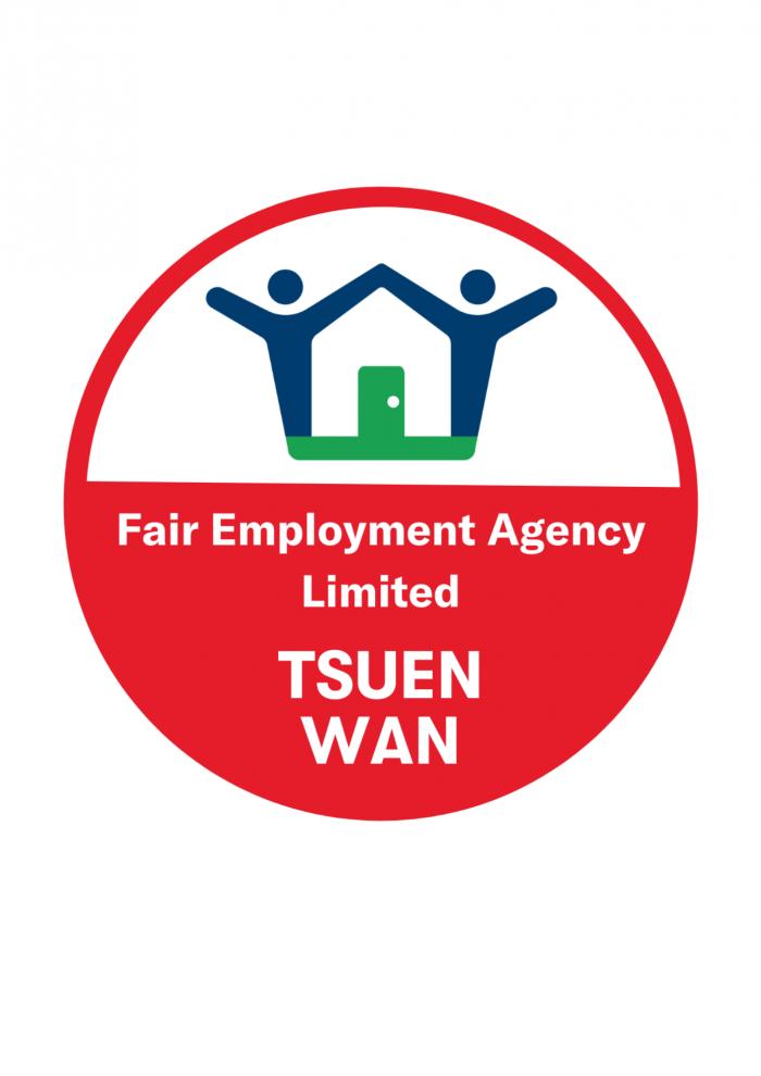 We open our Tsuen Wan Branch!